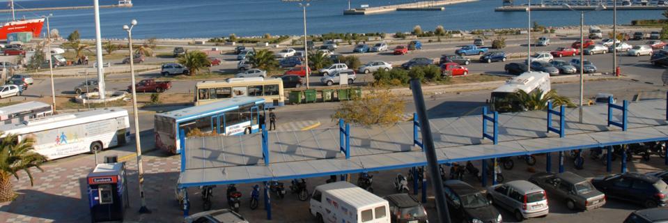 Οργάνωση των χερσαίων χώρων λιμένα Μυτιλήνης
